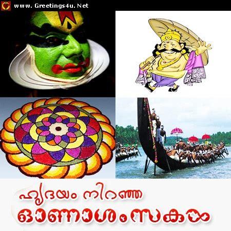 Natural beauty of kerala in malayalam essay
